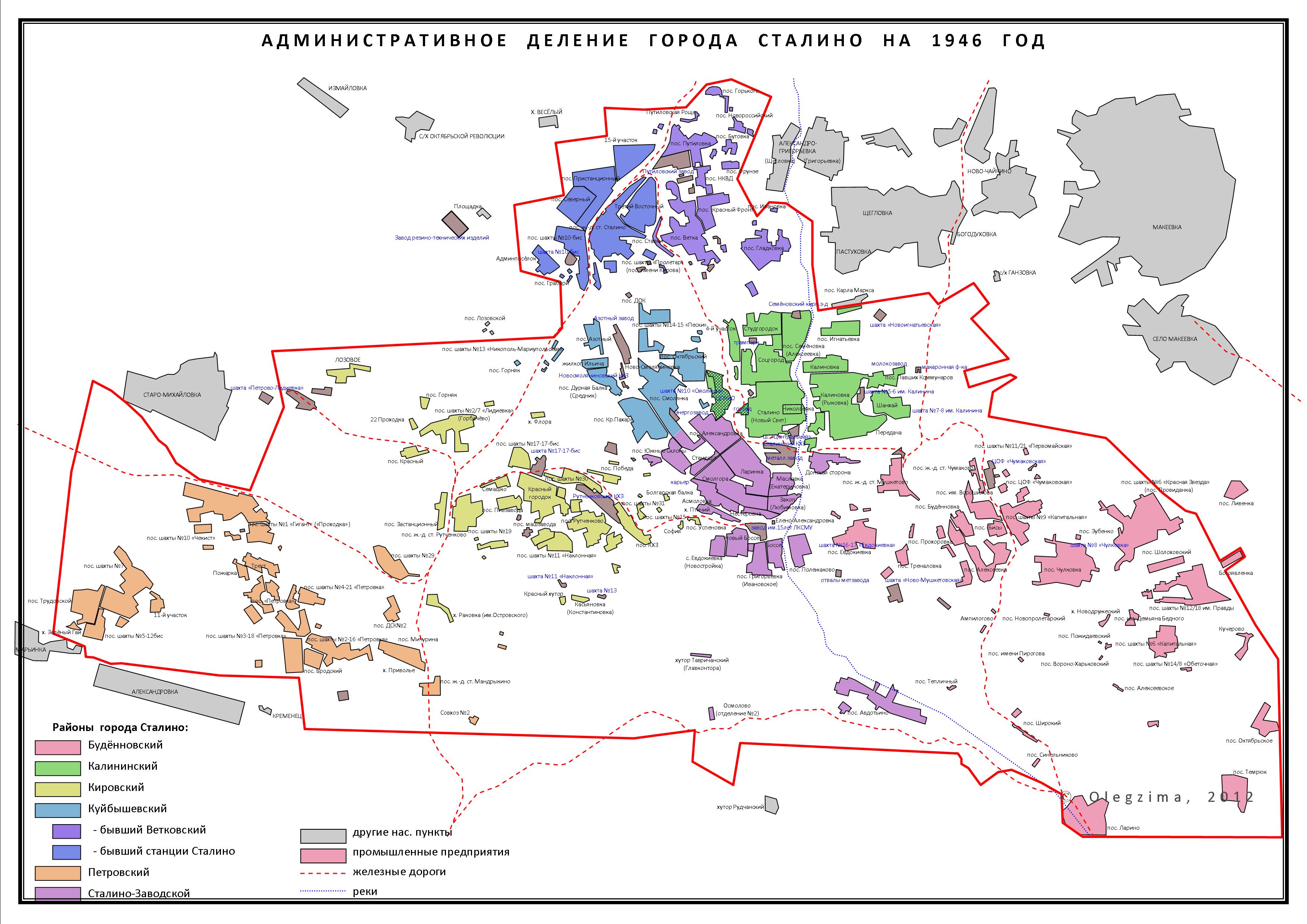 Карта город Юзовка Сталино Донецк