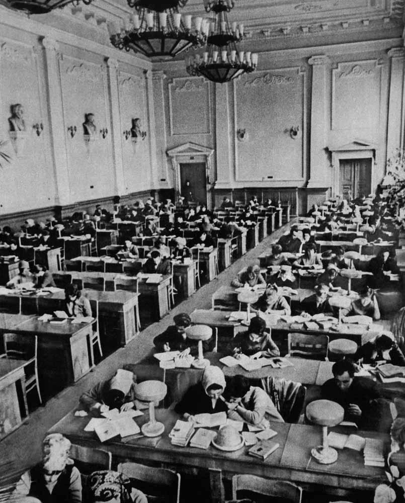 читальный зал до войны