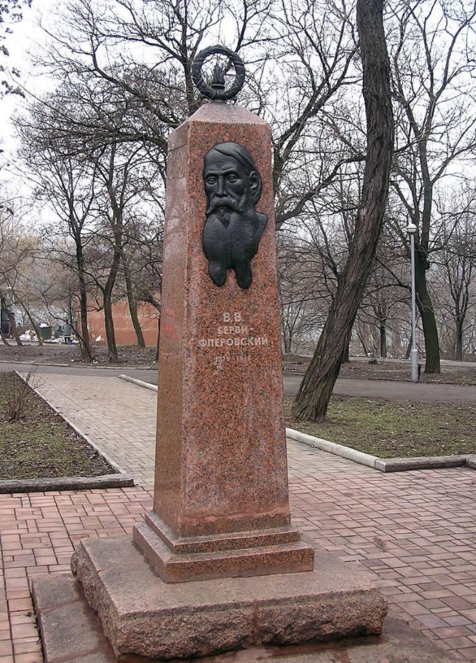Флеровский
