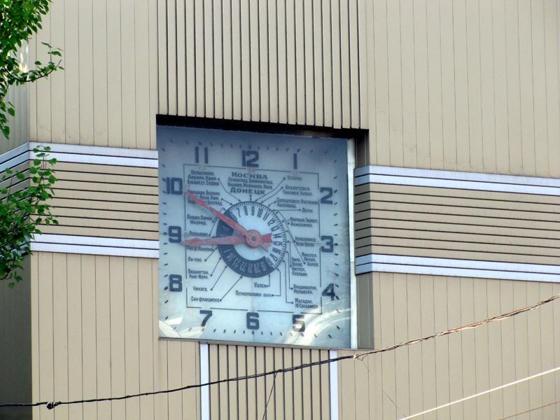 Главные часы Донецка