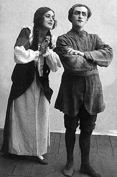 Екатерина Осмяловская и Лесь Подеревянский