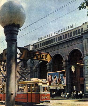 Вид на кинотеатр Шевченко
