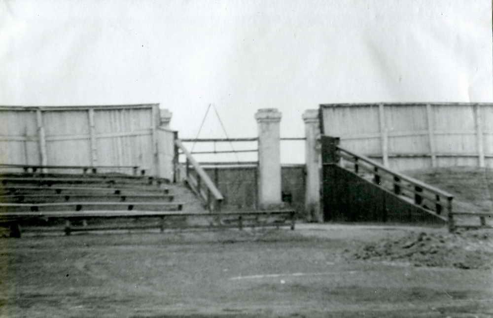 стадион Шахтёр
