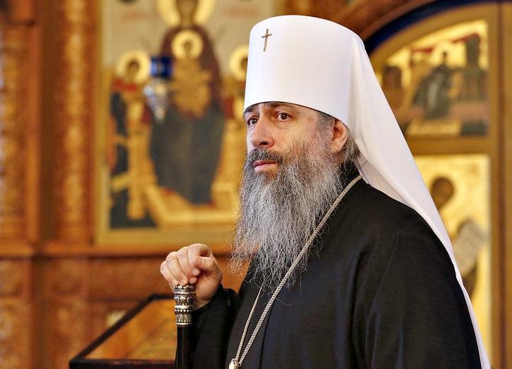 митрополит арсений святогорская лавра
