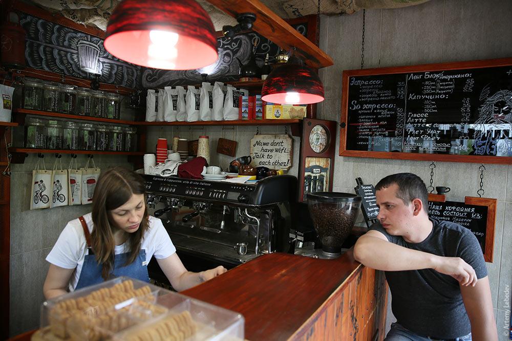 донецк кофейня