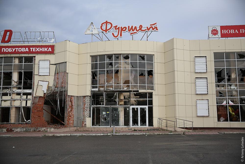 луганск фуршет