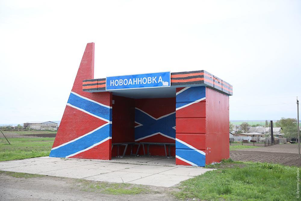 луганск русификация