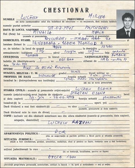 Анкета Мирчи Луческу в 1981 году