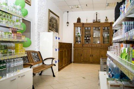 Вид музейного угла в аптеке