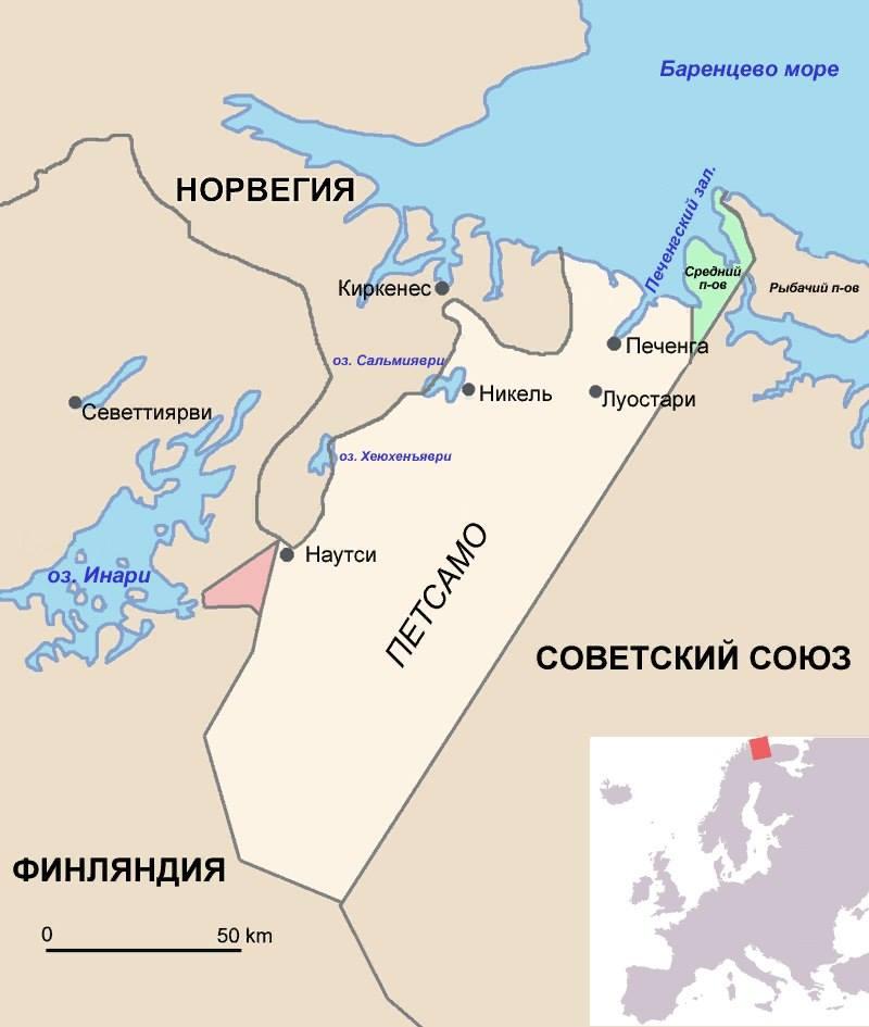 СССР Финляндия