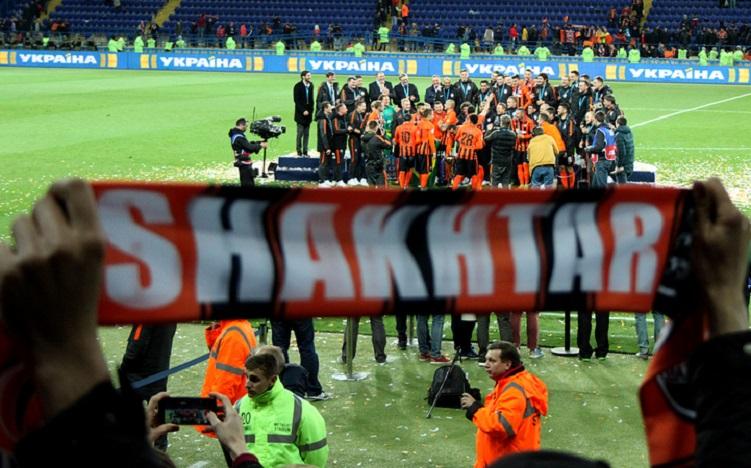 В финале Кубка Украины Шахтёр победил Динамо и сделал золотой дубль