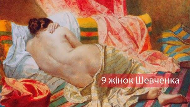 женщины шевченко