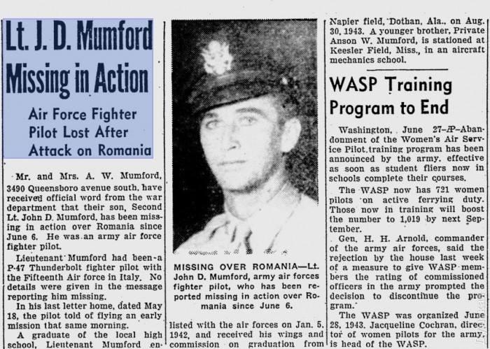 лейтенант Мамфорд