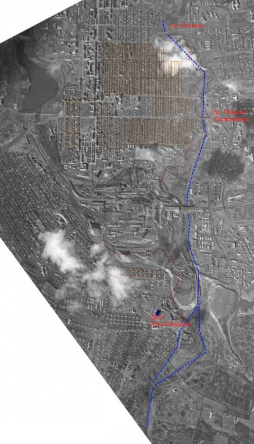 Сталино 1941