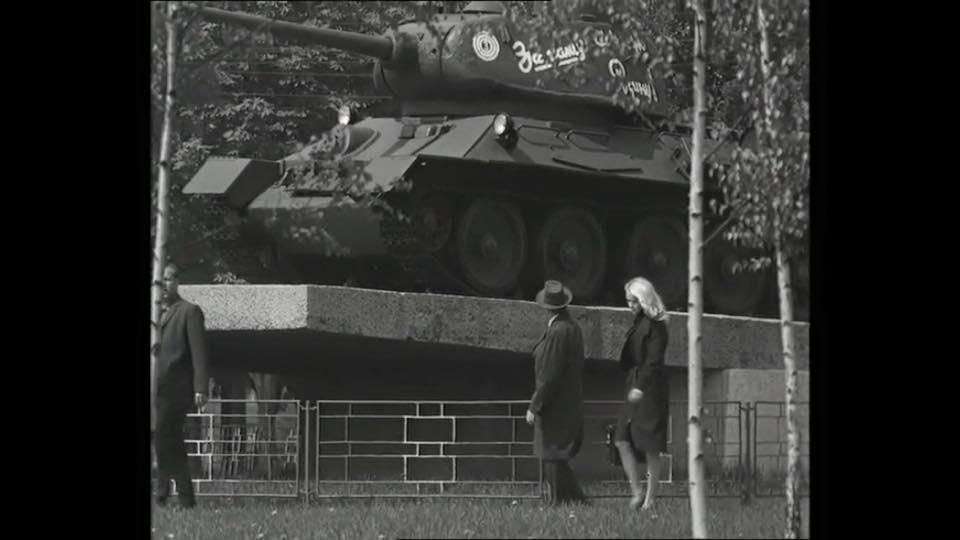 донецк 1972