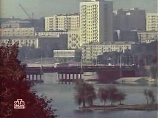 Донецк 80-е
