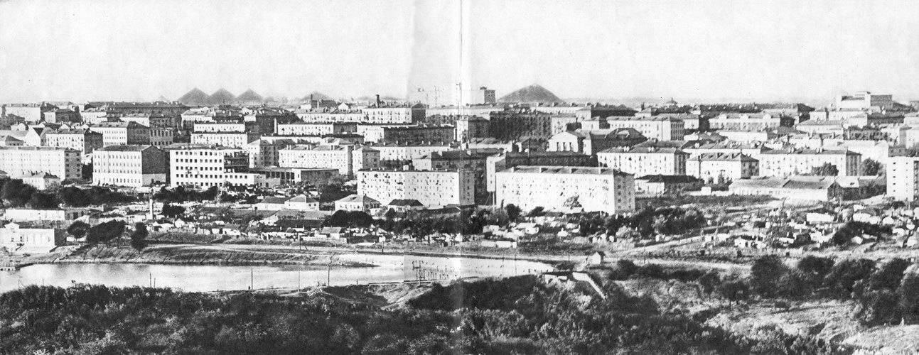 Донецк 1962