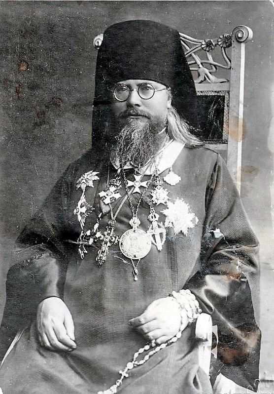 Алексий (Александр Громадский),