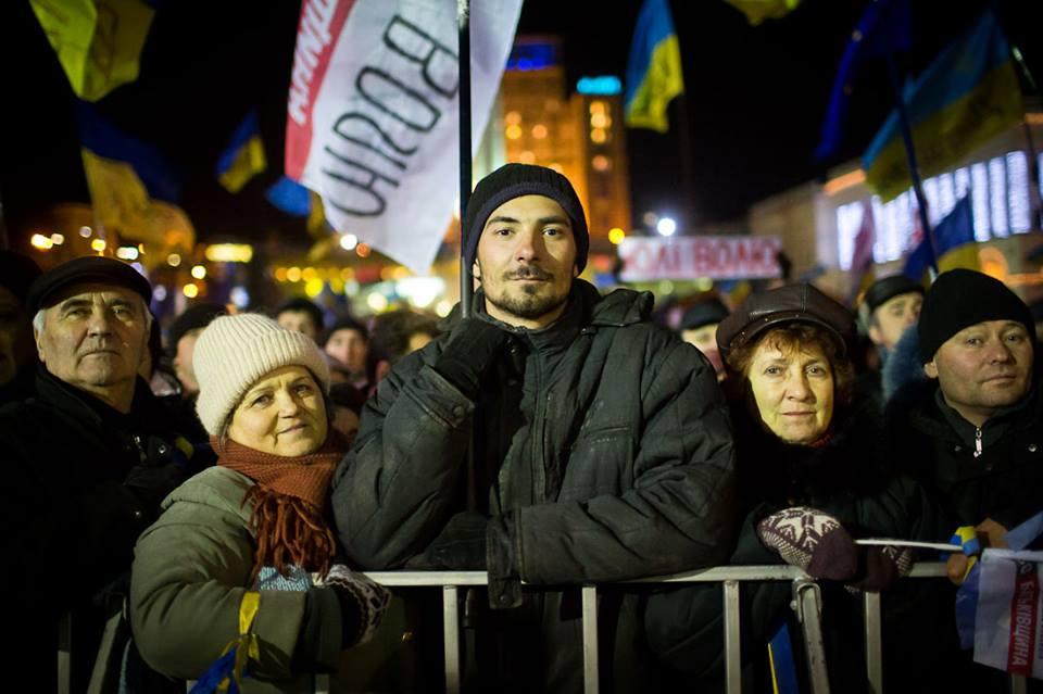 Пять украинцев