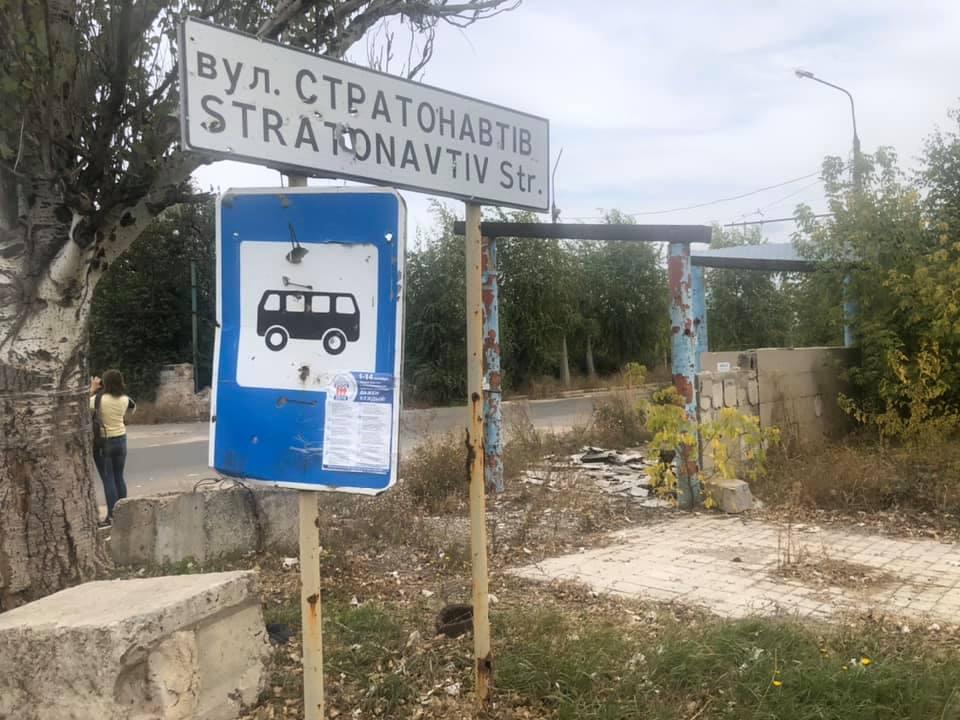 Пикник на обочине в Донецке