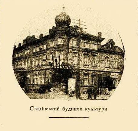 библиотека Крупской