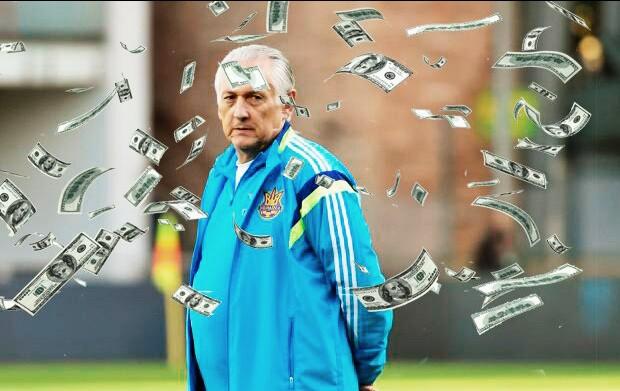футбол зарплата