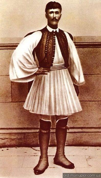 греки фамилия