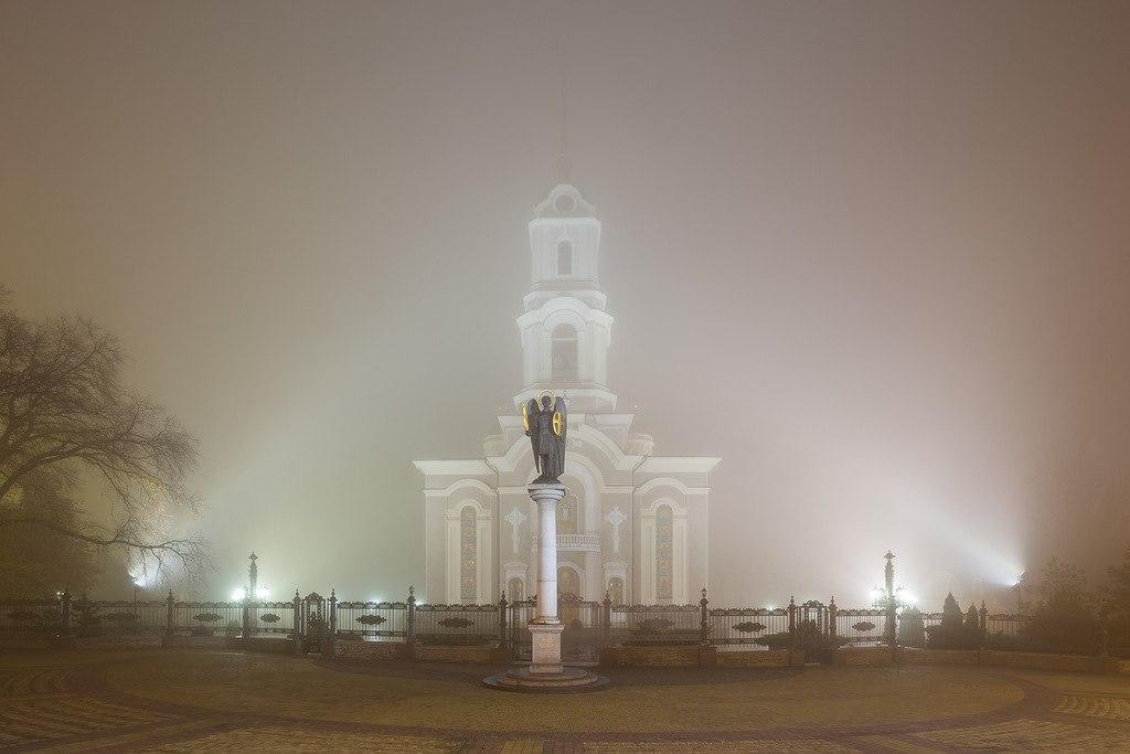 туманный собор в Донецке