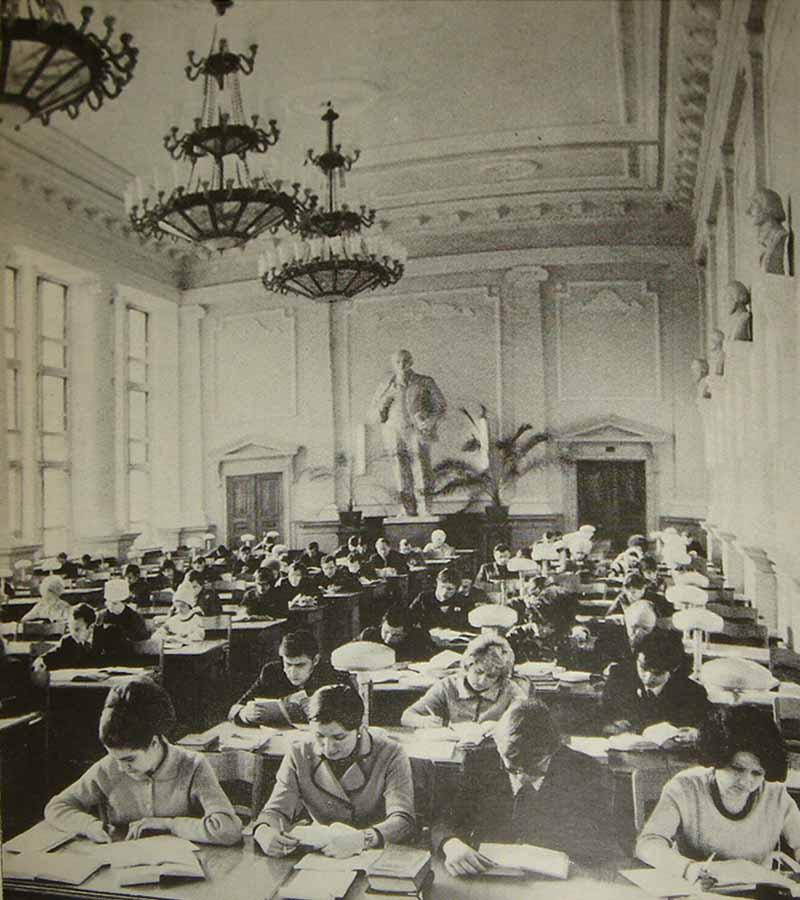 читальный зал. 70-е