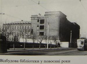восстановленная библиотека