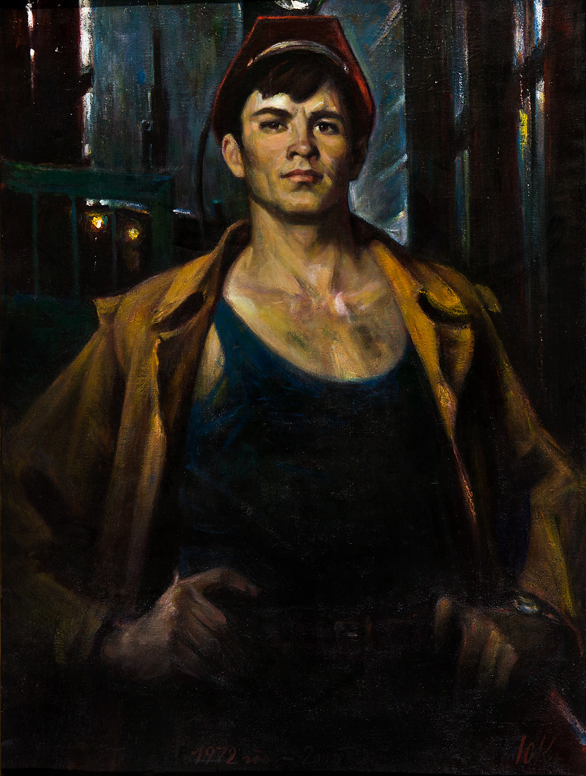 Молодой шахтер