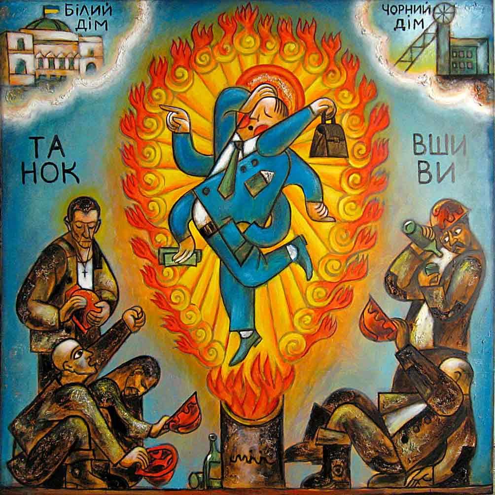 Картины Романа Минина Шива