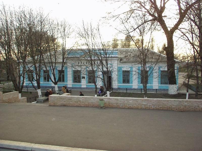 Рутченково Донецк