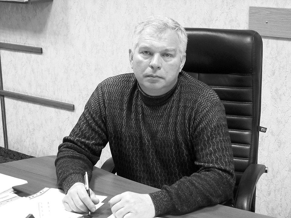Олег Гура