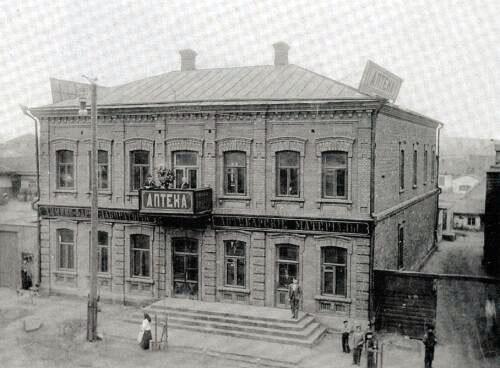 Аптека Лаче в 1901 году
