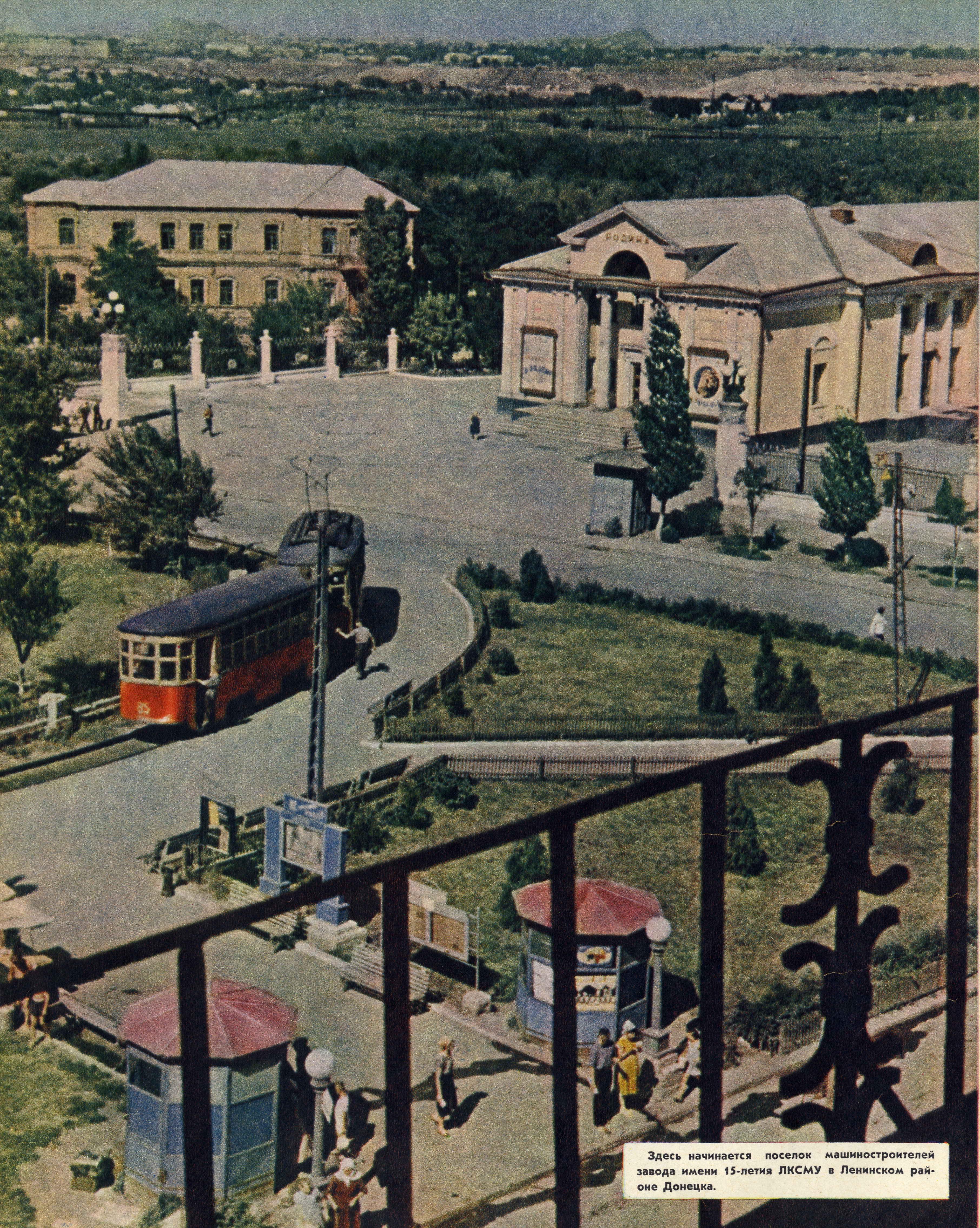 Конечная остановка тройки на Боссе в 1962 году