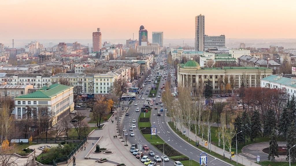 красивый Донецк