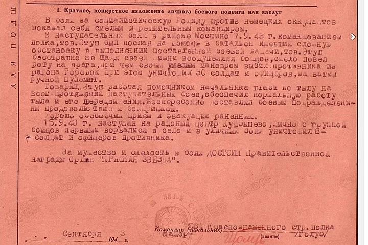 Подвиг актера Владимира Этуша при освобождении Донецка под Моспино