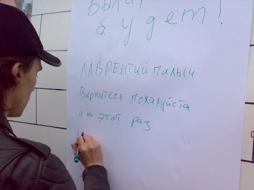 1 мая, Донецк