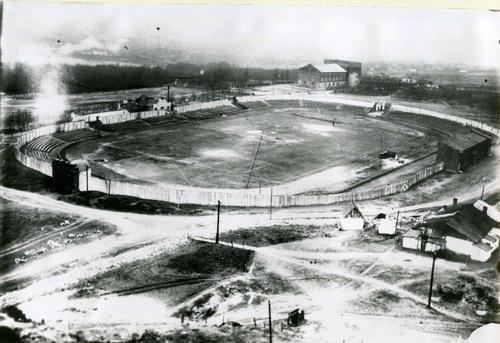 Про старый стадион Шахтёр