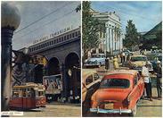 Донецк, 1962 год