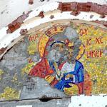 Про Иверский монастырь в Донецке