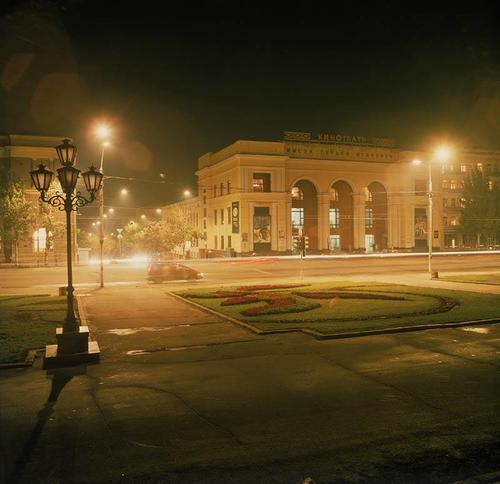 Влюбись в свой город, или Донецк в середине девяностых