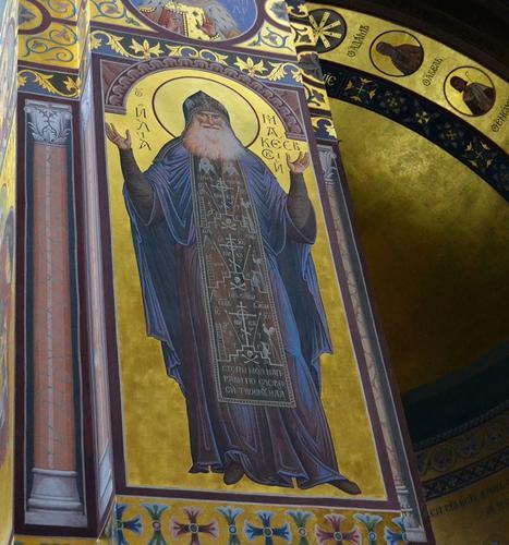 Святой Илия Макеевский