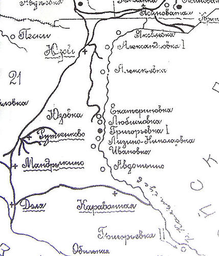 Юзовка в 1911 году