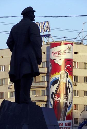 Донецкая эклектика