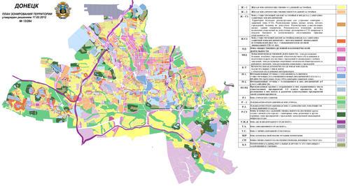 План зонирования территории Донецка