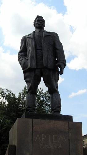 Памятник Артёму (Ф. А. Сергееву)