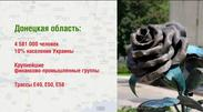 Video thumbnail for Про Ситипарк между Донецком и Макеевкой
