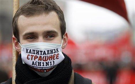 Выборы и A/H1N1